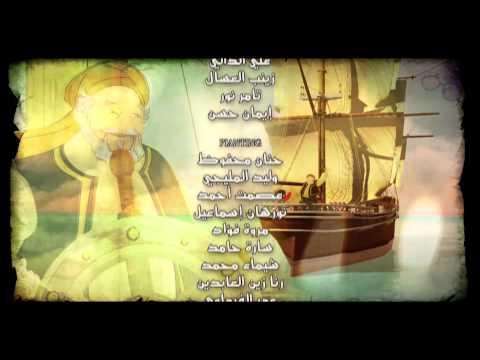 يوتيوب تحميل استماع اغنية نهاية مسلسل قصص الإنسان في القرآن 2015 Mp3