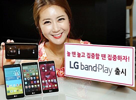 ����� �� ������� ���� ���� LG Band Play ������ 2015