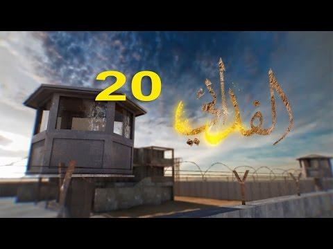 ������ ������ ����� ������� ������ 20 ����� 2015 , ����� ������� ������� ������ ������� hd