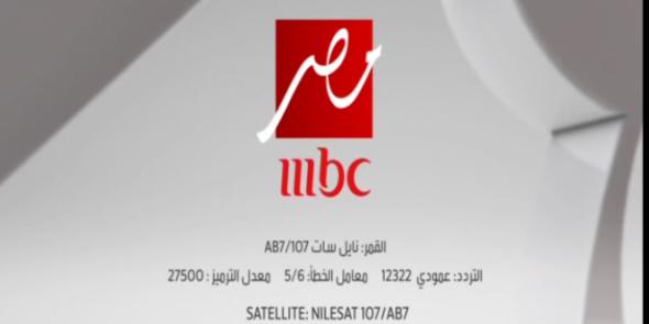 ���� ���� mbc maser +2 ��� ���� ��� ����� �������� 8-7-2015