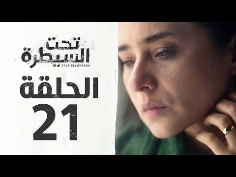 ������ ������ ����� ��� ������� ������ 21 ����� 2015 , ����� ��� ������� ������� ������ ������� �������� hd