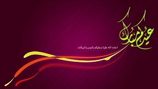 فلكيا الجمعة اول ايام عيد الفطر في السعودية 2015/1436