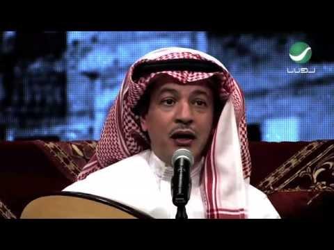 تحميل اغنية راضيناك طلال سلامة mp3