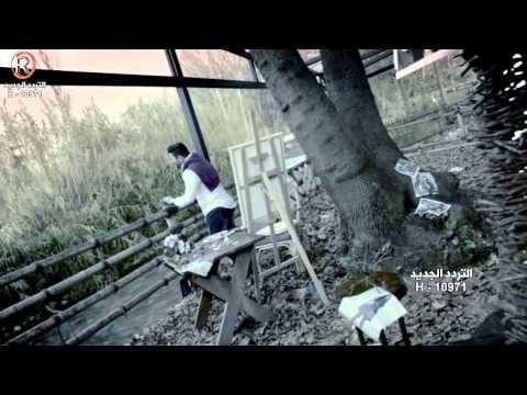 كلمات اغنية جذابين الحبيب 2015