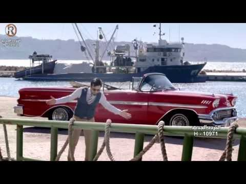 يوتيوب تحميل استماع اغنية غلطة عمري احمد جواد 2015 Mp3