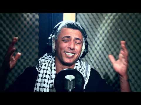 يوتيوب تحميل استماع اغنية يا جبل ما يهزك ريح عمر العبداللات 2015 Mp3