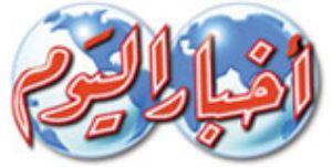 ����� ��� ����� �������� 22-7-2015