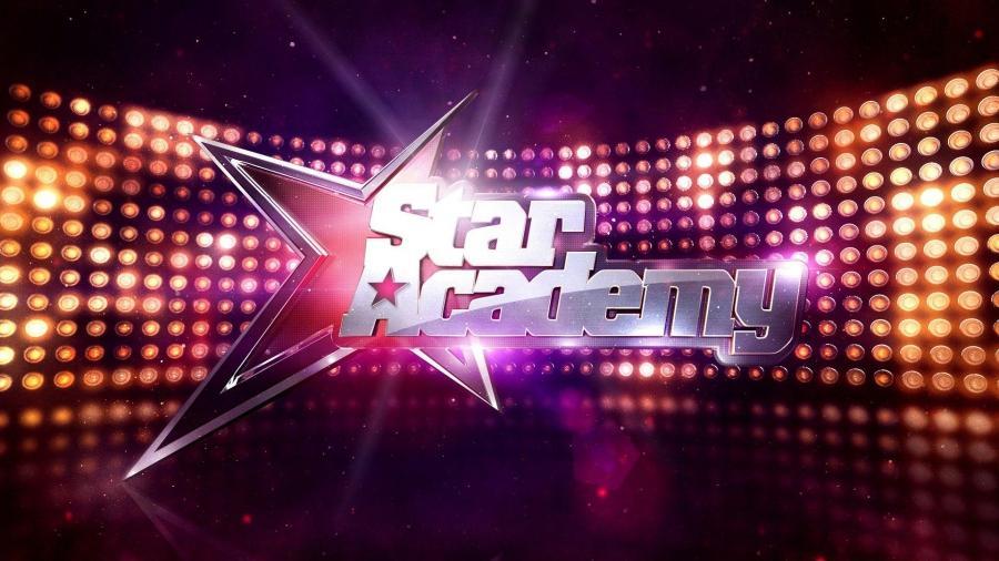 ���� ������ ������ ���� ������� 11 Star Academy
