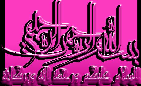 قناة Iberalia TV جديد القمر Astra 1KR/1L/1M/1N @ 19.2° Eastاليوم السبت 25/7/2015