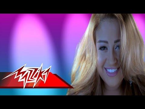 يوتيوب تحميل استماع اغنية احلى هدية ريهام عبد الحكيم 2015 Mp3