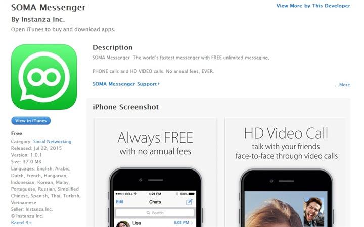 تحميل تطبيق soma الجديد لاجهزة الايفون 2015