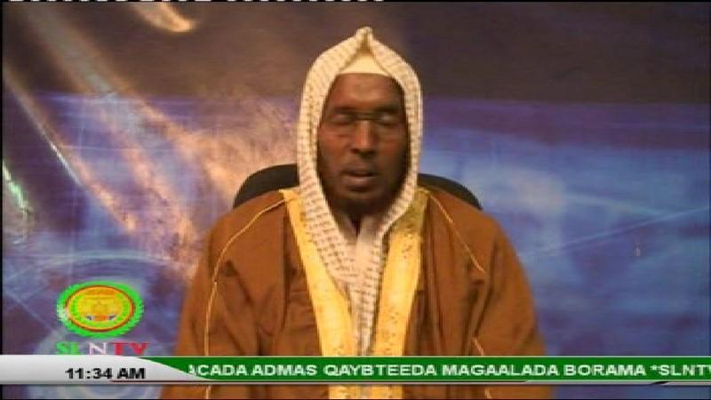 ���� ���� Somaliland National TV ��������� ����� ������ 31/7/2015
