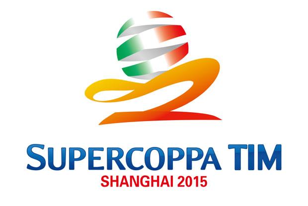 ����� ���� ������� ������� ���� ������ �������� 2015 Supercoppa Italiana ����� ������ 6/8/2015