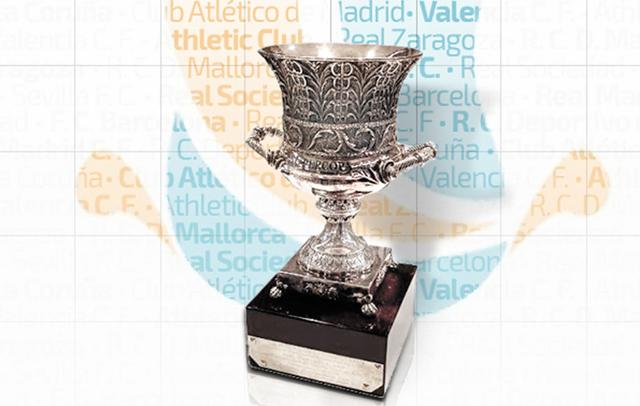 موضوع موحد للقنوات الناقلة لكأس السوبر الأسباني 2015 Supercopa de Españaاليوم الخميس 6/8/2015
