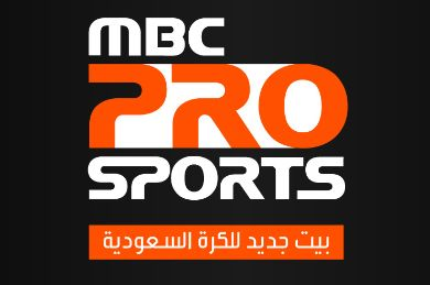 ���� ���� �� �� �� ����� mbc pro sports ������� ������� ����� ������� ����� �������� 12-8-2015 �� ��� ������