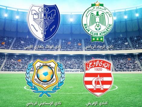 ����� ���� ������� ������� ���� ����� ���� ������� ������� UNAF Club Cup 2015����� �������� 11/8/2015