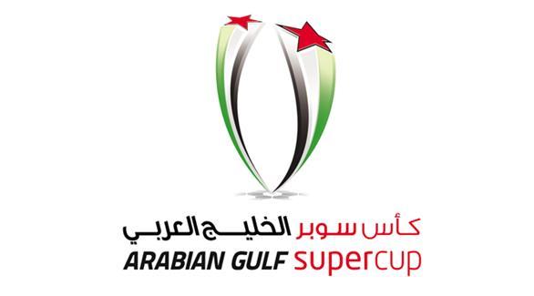 أسعار تذاكر مباراة العين والنصر في أس سوبر الخليج العربي 2015
