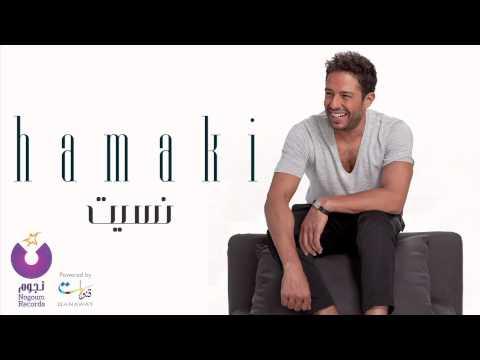 كلمات اغنية نسيت محمد حماقي 422747_dreambox-sat.