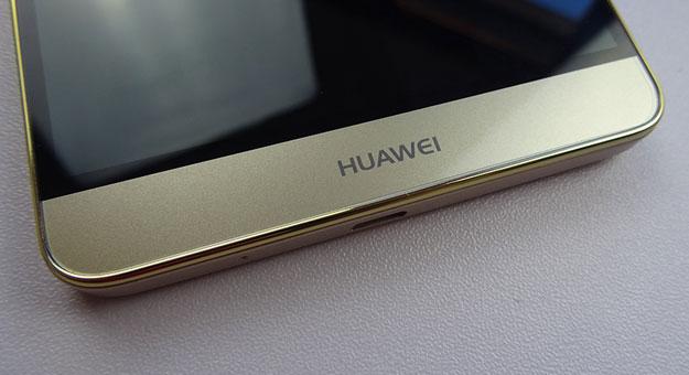 صور ومواصفات هاتف Huawei Mate 7S الجديد 2015