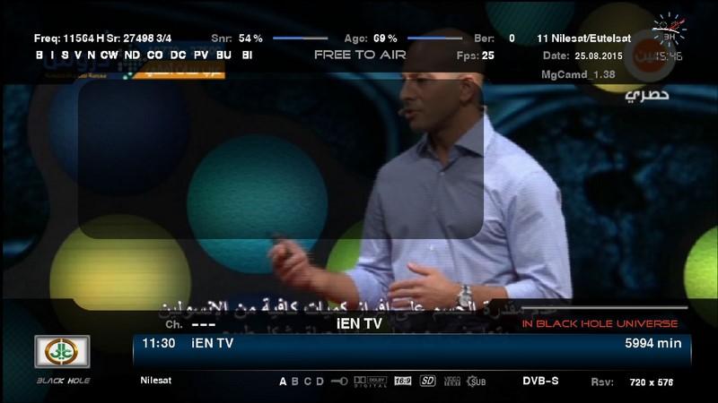 ���� iEN TV ( �������� ) ���� �����Nilesat 201@7� West ����� �������� 26/8/2015