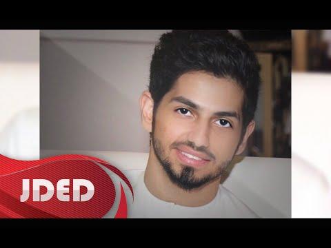 كلمات اغنية محمد الشحي 2015