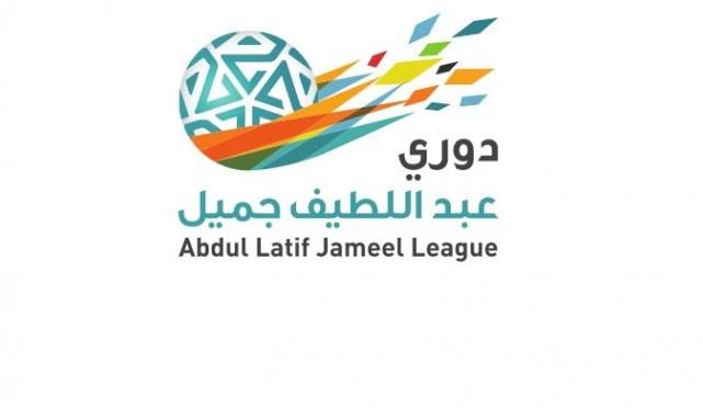 اخر اخبار الدوري السعودي اليوم الاحد 13-9-2015