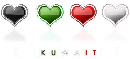 بوستات ومنشورات عن حب الكويت 2015/2016 مكتوبة
