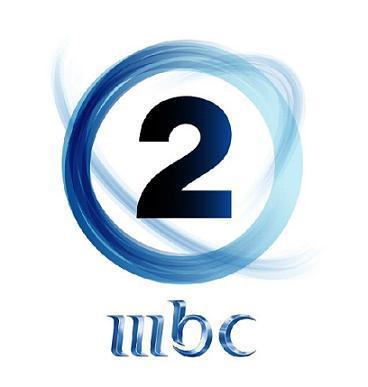 ���� ����� ���� mbc 2 ����� ������� 7-9-2015