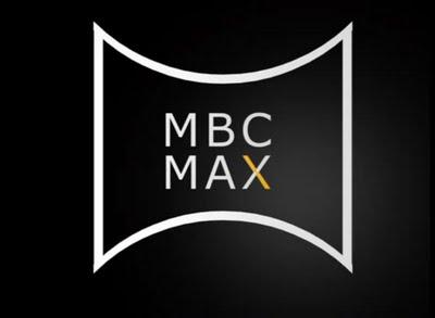 ���� ����� ���� MBC Max ����� ������� 7-9-2015
