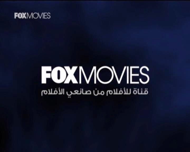 ���� ����� ���� Fox Movies ����� ������� 7-9-2015