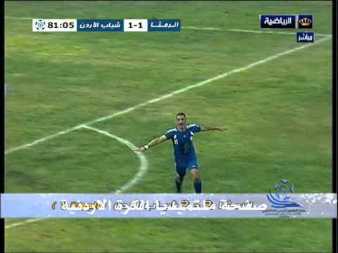 فيديو يوتيوب اهداف مباراة الرمثا وشباب الاردن اليوم الاحد 13-9-2015 جودة عالية hd