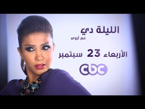 ���� ������ ��� ������ ������ �� �� ���� 2015 ��� ���� cbc