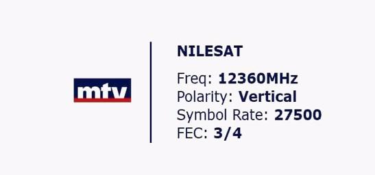 تردد قناة ام تي في اللبنانية MTV Lebanon على نايل سات اليوم الاثنين 14-9-2015