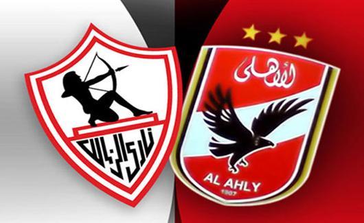 جدول مباريات الزمالك في الدوري المصري الممتاز 2015/2016