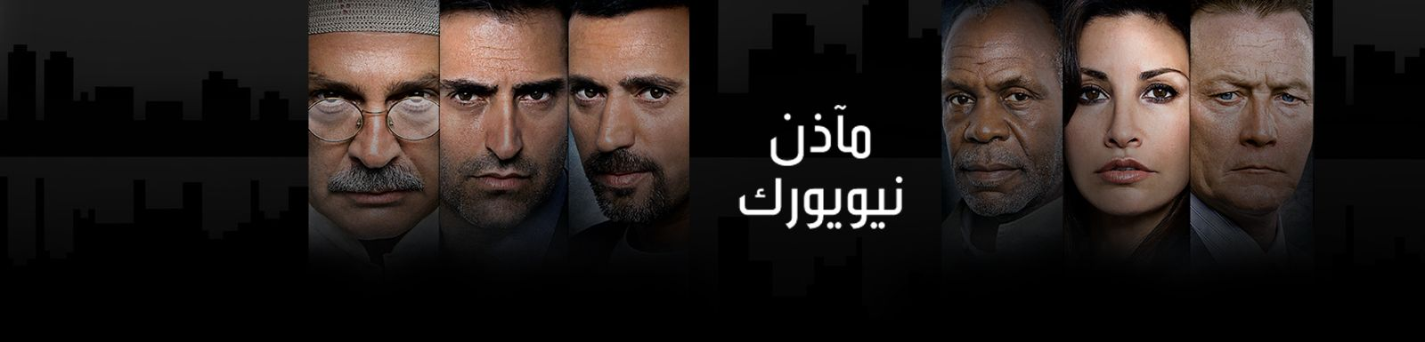 ����� ����� ���� ������� ������ 1 MBC shahid ���� ��
