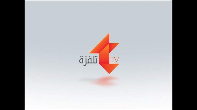 ���� ����� TV ��� ���� ���� ��� ��� Eutelsat 7 West A @ 7.3� West����� ������ 8/10/2015