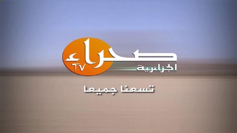 ���� �����  Eutelsat 7 West A @ 7.3� West ���� sahar ���� Hasa Music ���� Tchad TV����� ������ 8/10/2015