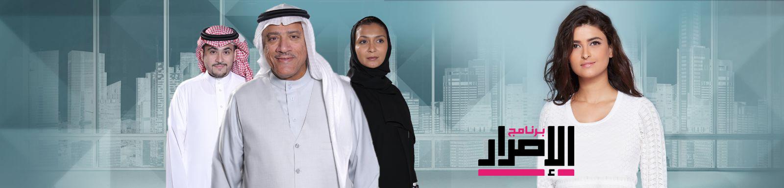 ����� ������ ������� ������ 5 ����� MBC shahid ���� ��