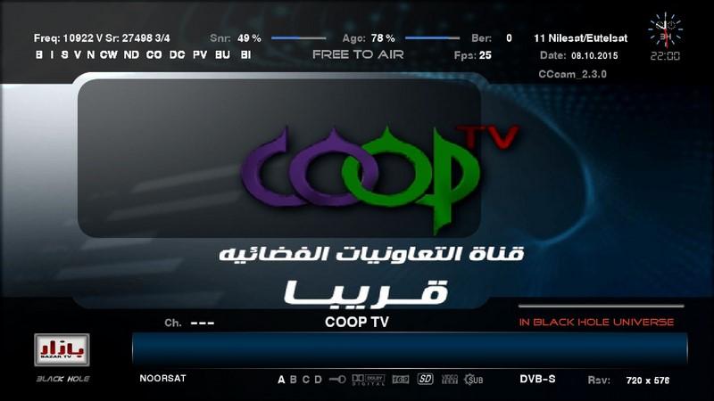 تردد قناة التعاونيات نايل اليوم