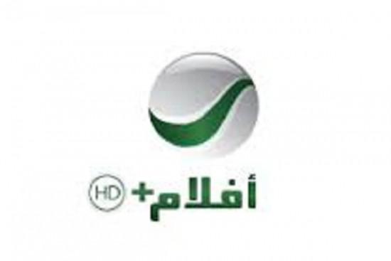 تردد قناة روتانا افلام hd على عرب سات اليوم الاربعاء 21-10-2015