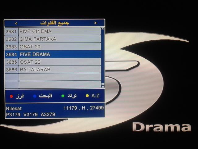 تردد قناة فايف دراما على نايل سات اليوم الخميس 22-10-2015