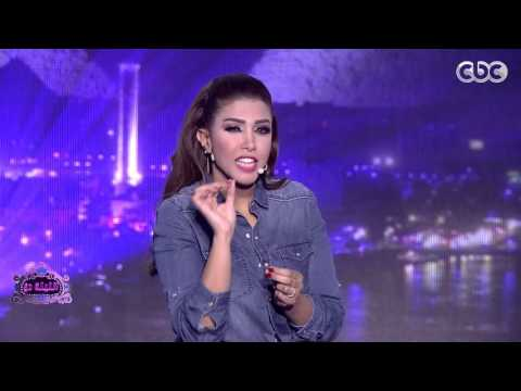 فيديو يوتيوب مشاهدة برنامج الليلة دي حلقة أحمد جمال وميرفت أمين 2015 كاملة hd