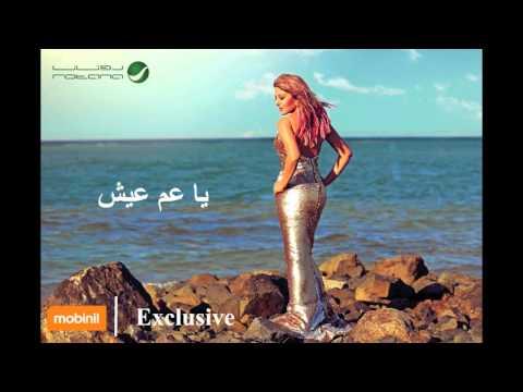 كلمات اغنية سميرة سعيد 2015 427395_dreambox-sat.