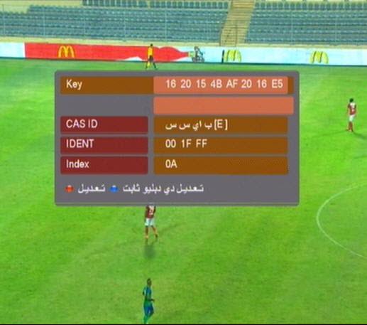 ����� ����� ������ ������ FOOTBALL /Egyptian Etc����� ������ 5/11/2015