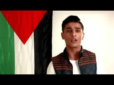 تحميل نشيد موطني الفلسطيني mp3