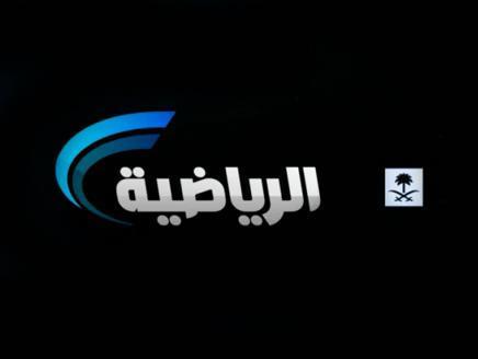 تردد قناة السعودية الرياضية نايل