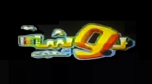 تردد قناة دوشة شعبي على نايل سات اليوم الخميس 12-11-2015