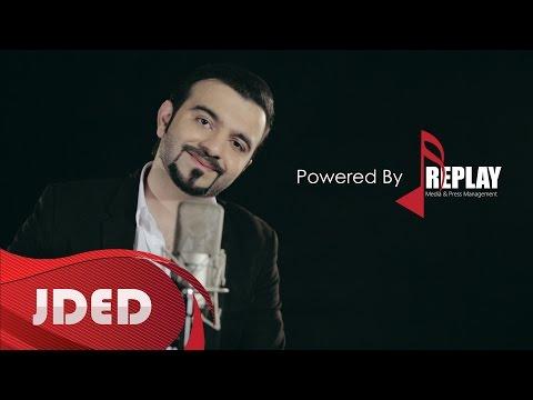 يوتيوب تحميل استماع اغنية كلام أفلام محمد جناحي 2015 Mp3