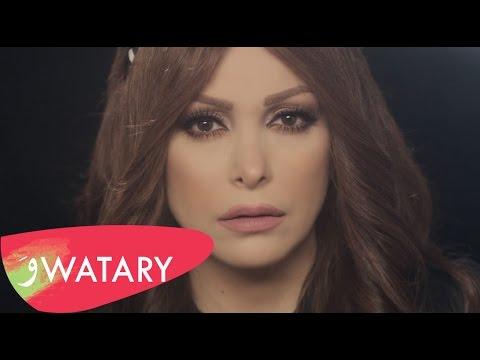 يوتيوب تحميل اغنية فين الضمير أمل حجازي 2015 Mp3