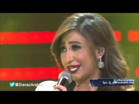 يوتيوب تحميل اغنية اه يا دنيا بوسي و محمد عباس في ستار اكاديمي 11 اليوم الجمعة 1-1-2016